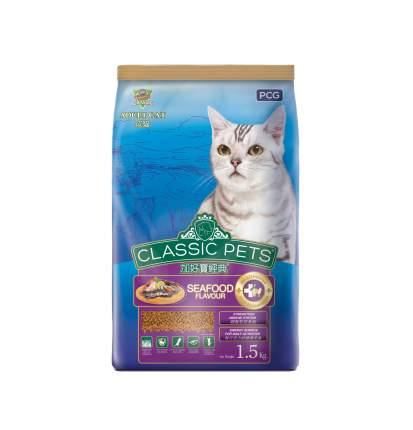 Сухой корм для кошек Classic Pets, морепродукты, 1,5кг