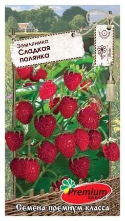 Семена Земляника Сладкая полянка,  0,04 г Premium seeds