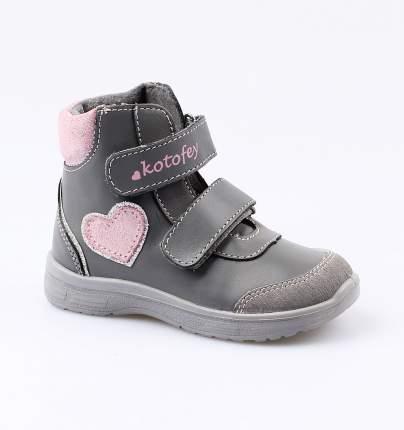 Ботинки Котофей 352176-32 для девочек р.26