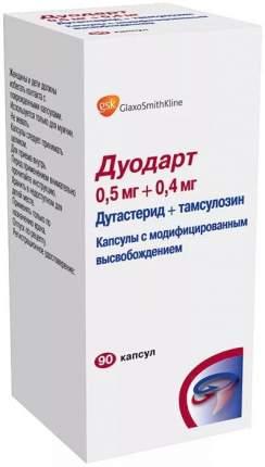 Дуодарт капсулы 0,5 мг+0.4 мг 90 шт.