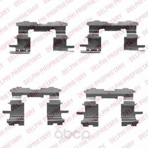 Ремкомплект торм.колодок пер toyota yaris 1.0 16v/1.3 16v/1.4d 99 Delphi LX0447