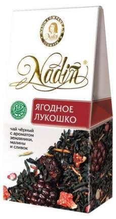 Чай черный листовой Nadin ягодное лукошко 50 г