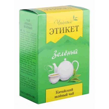 Чай Этикет зеленый китайский 100 г