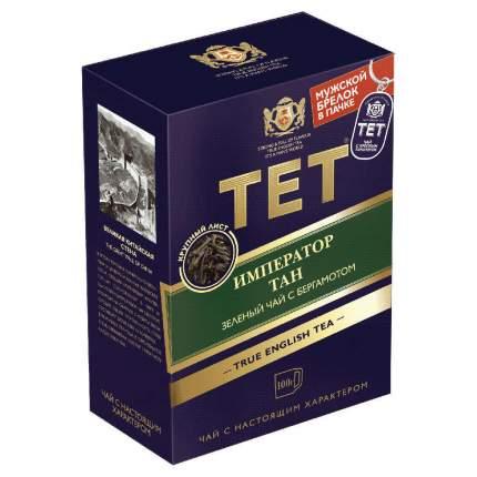 Чай Tet император Тан  зеленый с ароматом бергамота 100  г