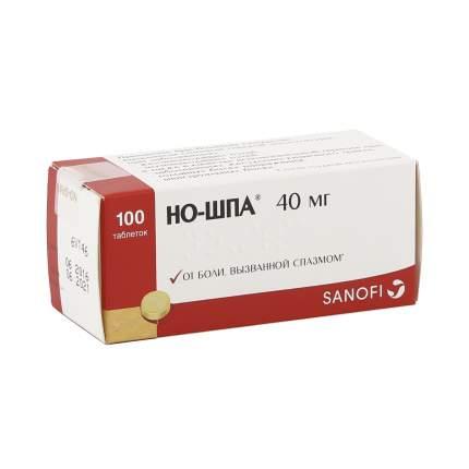 Но-шпа таблетки 40 мг 100 шт.