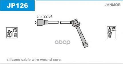 Комплект проводов зажигания JANMOR JP126