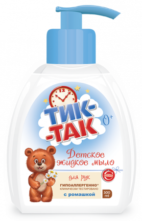 Детское жидкое мыло для рук Тик-Так с ромашкой, 300мл