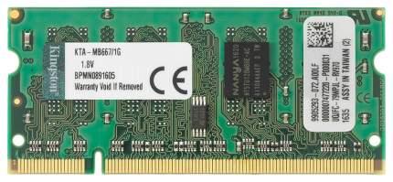 Оперативная память Kingston KTA-MB667/2G