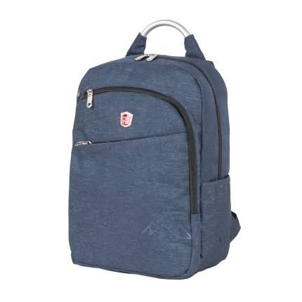 Рюкзак Polar П5112 19 л синий