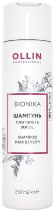 Шампунь Ollin Professional Bionika 250 мл