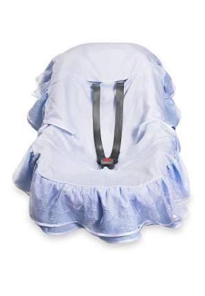 Пеленка в автокресло Фламинго голубая Сонный Гномик
