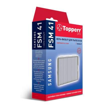 Фильтр для пылесоса Topperr FSM41
