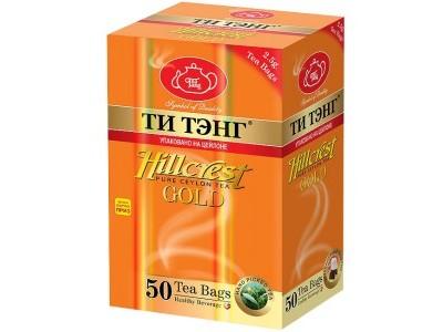 Чай черный в пакетиках для чашки Ти Тэнг Hillcrest Gold 50*2.5 г