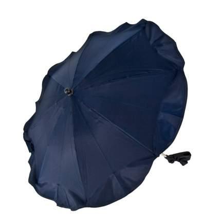 Зонтик для коляски Altabebe AL7000-01 Navy Blue