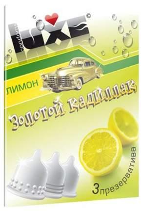 Презервативы Luxe Золотой Кадиллак с ароматом лимона 3 шт.