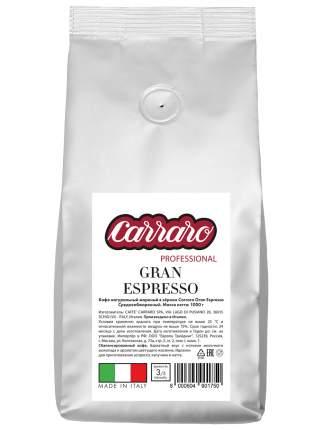 Кофе в зернах Caffe Carraro Gran Espresso 1 кг
