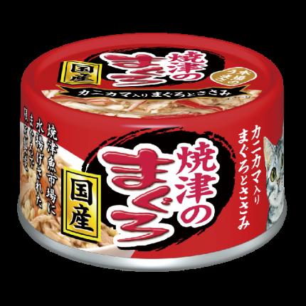 Консервы для кошек AIXIA Yaizu-no-Maguro тунец, куриное филе и крабовое мясо 70г