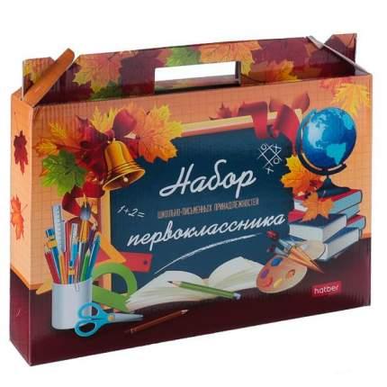 """Набор для Первоклассника HATBER Нп4 20637 в подарочной упаковке """"Универсальный"""""""