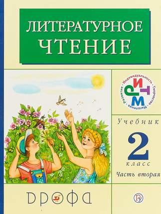 Грехнева, литературное Чтение, 2 кл, Учебник, Ч.2, Ритм (Фгос)