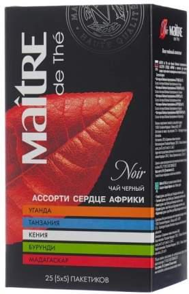 Чай  черный в пакетиках для чашки Maitre ассорти Сердце Африки 25*2 г