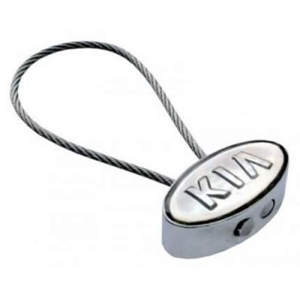 Металлический брелок Kia R8480AC462K Silver