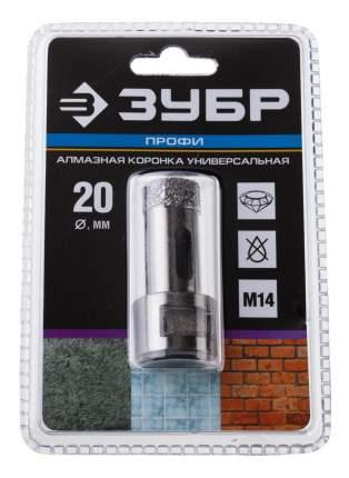 Алмазная коронка для угловых шлифмашин Зубр 29865-20