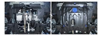 Защита двигателя Автоброня для Daewoo; Ravon (111.01312.1)