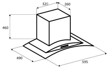 Вытяжка купольная Zigmund & Shtain K 296.61 W White