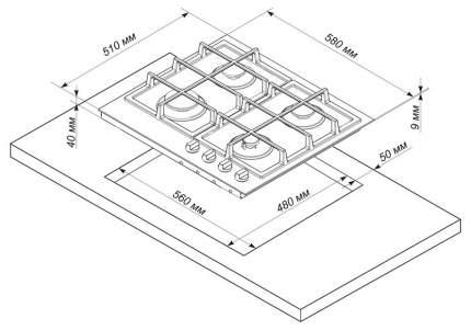 Встраиваемая варочная панель газовая Electronicsdeluxe GG4 750229F-012 Black