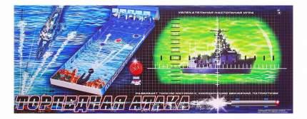 Семейная настольная игра Омский завод электротоваров Торпедная атака