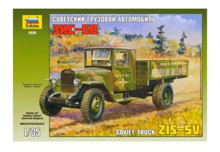 Модели для сборки Zvezda Советски грузовой автомобиль ЗИС-5В