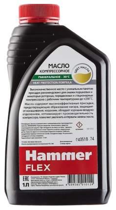 Масло компрессорное Hammer Flex 501-012 54193