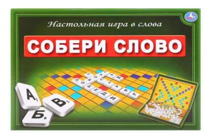 Настольная игра Словодел. Собери слово Умка