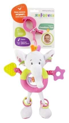 Подвесная игрушка Жирафики Слоненок Тим 93596