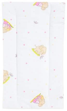 Комплект в коляску (матрасик+подушка) Leader Kids «Мой слоник» GL000608882, бязь, Розовый
