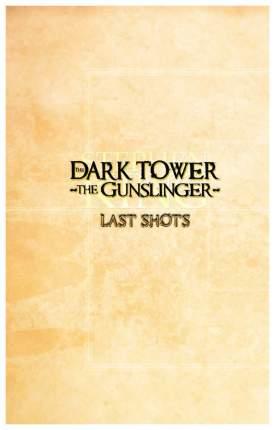 Графический роман АСТ Книга тёмная башня стрелок книга 6 последние выстрелы