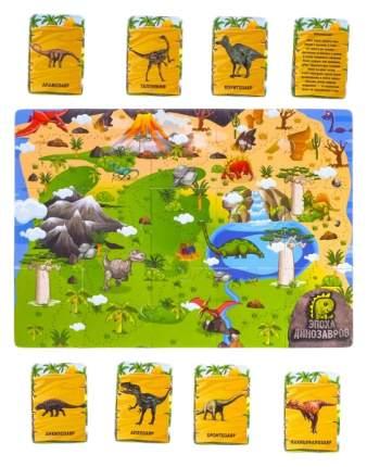 Игра-пазл на логику Эпоха динозавров, с фигурками, 3 в 1 WOOW TOYS