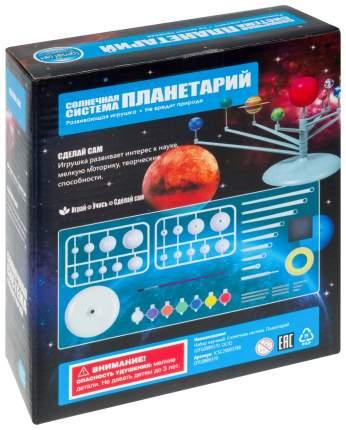 """Набор научный """"Солнечная система. Планетарий"""""""