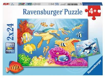 Пазл Ravensburger На глубине моря 2x24 элемента