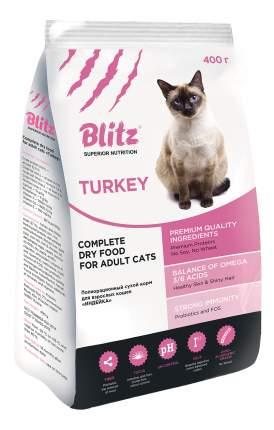 Сухой корм для кошек BLITZ Adult All Breeds Sensitive, индейка, 0,4кг
