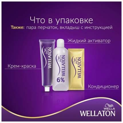 Краска для волос Wella Wellaton 6/4 медь 110 мл