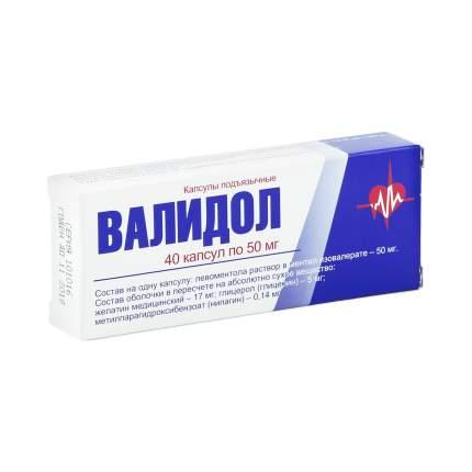 Валидол капсулы 50 мг 40 шт.