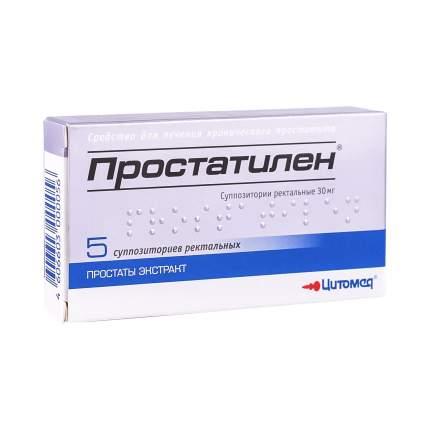 Простатилен суппозитории ректальные 50 мг 5 шт.