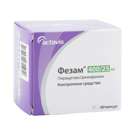 Фезам капсулы 400 мг+25 мг 60 шт. ЗиО-Здоровье