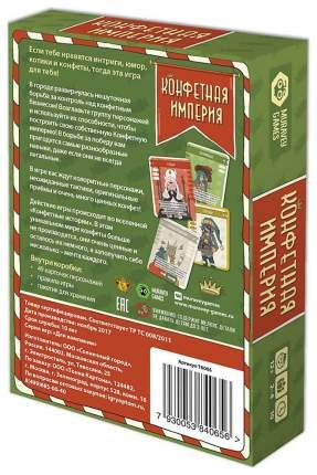 Настольная игра MURAVEY GAMES ТК006 Конфетная империя