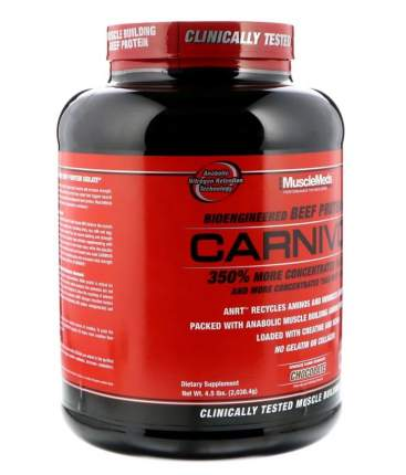 Гейнер Musclemeds Carnivor Mass 4530 г Chocolate Fudge