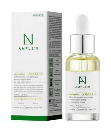 Пилинг для лица AMPLE:N Peeling Shot Ampoule 30 мл