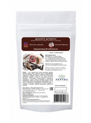 Кэроб Pattra Organic порошок  плодов рожкового дерева 200 г