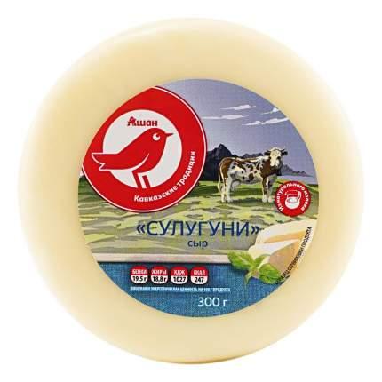Сыр АШАН Сулугуни 40% 300 г