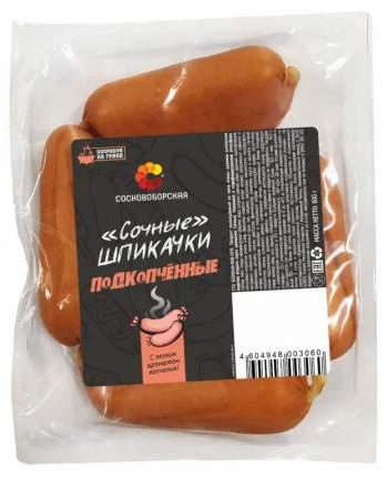 Шпикачки Сосновоборская Сочные 600 г